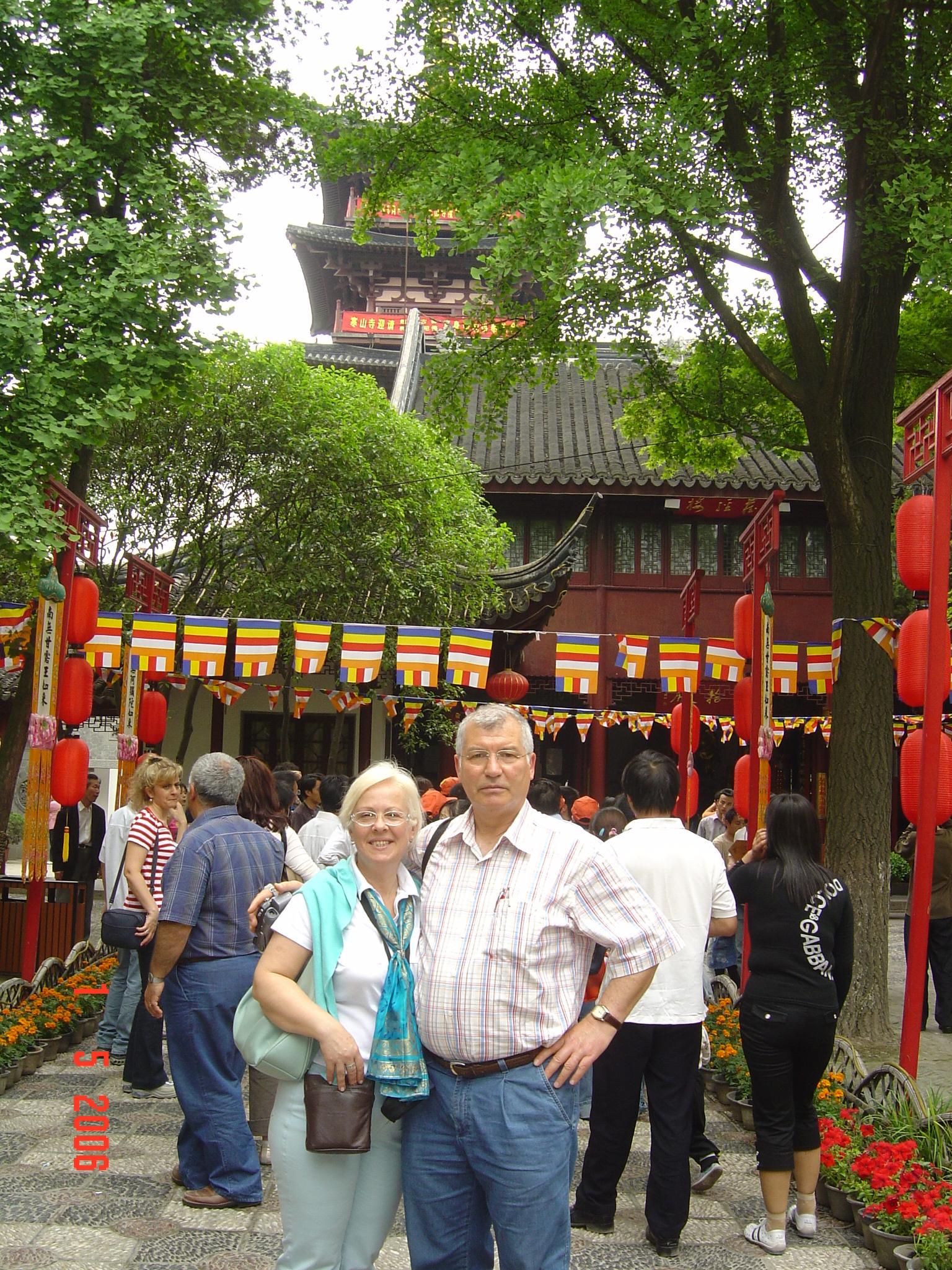 Doğu Han Hanedanlığı